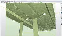 3D laser skener X300 construction modul